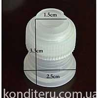 Переходник кондитерский 3 см пластмассовый