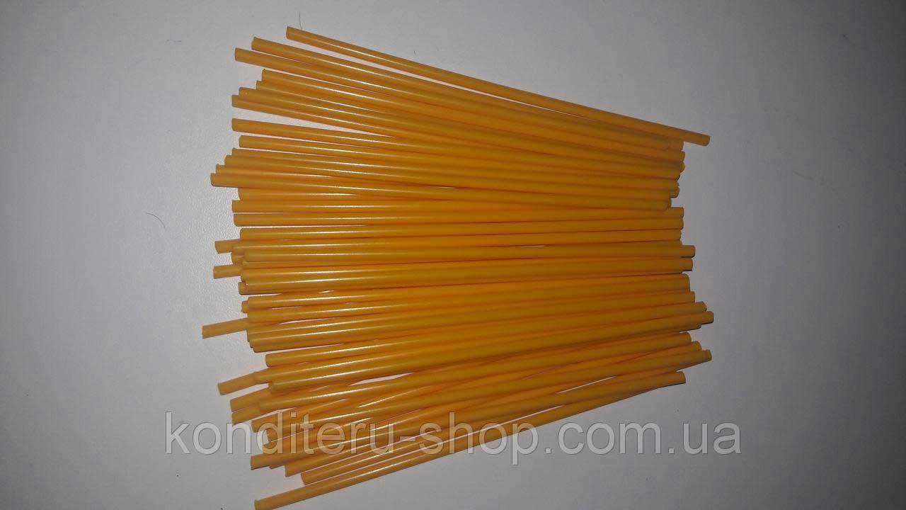 Палочки для кейк-попсов желтые 15 см