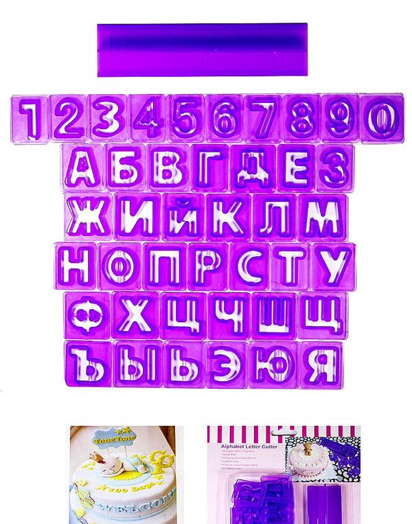 """Вырубка кондитерская """"Русский Алфавит и цифры"""" 2,5 см 2,3 см пластик"""