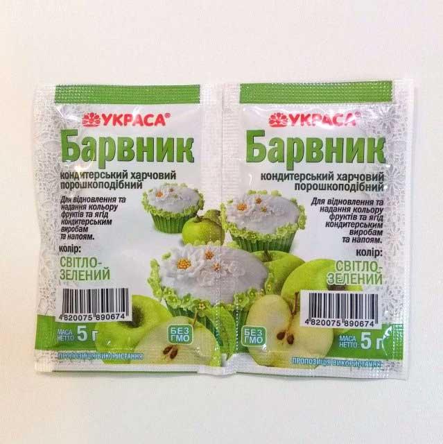 Пищевой краситель Украса - Светло-зеленый 5 грамм