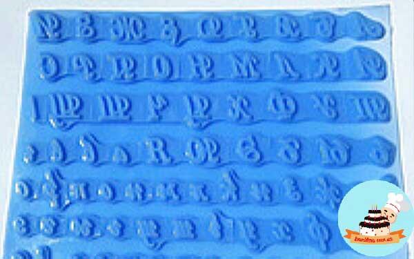 Штамп Русский алфавит