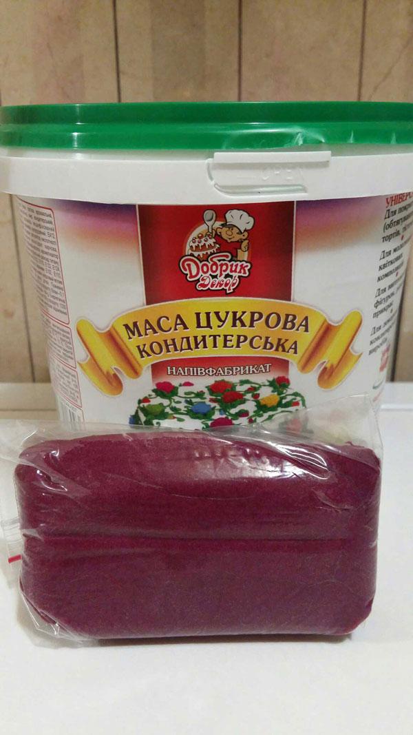 Мастика (сахарная паста) универсальная 1 кг Сиреневая