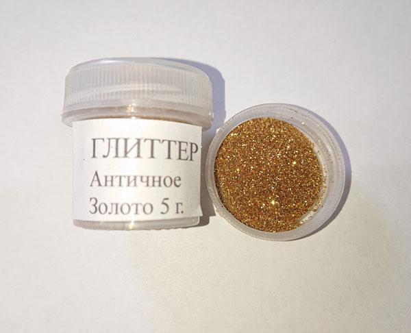 Глиттер-Античное Золото 5 г