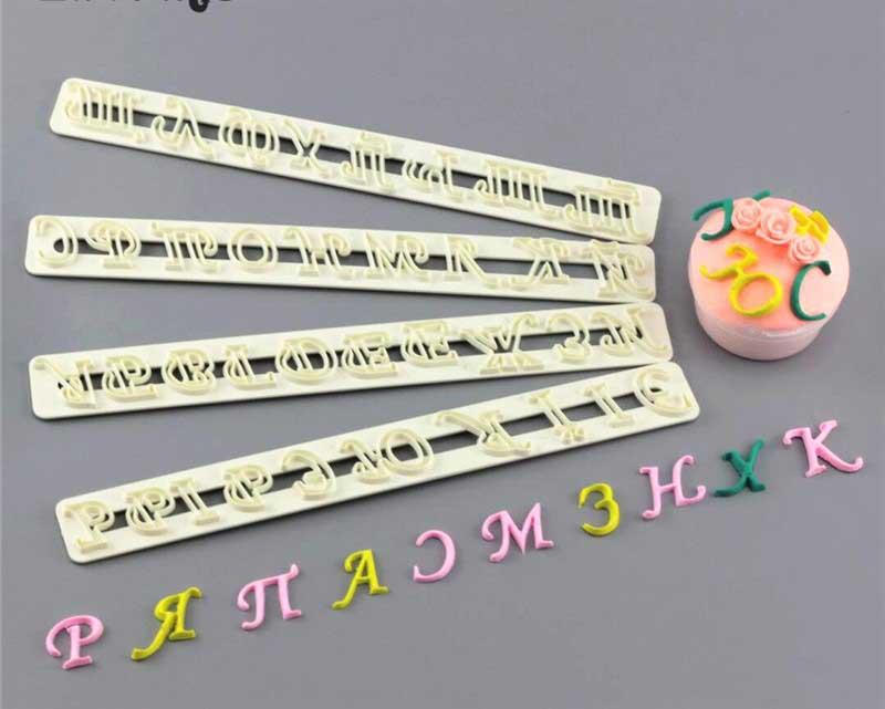 Набор резаков Украинский и русский алфавит