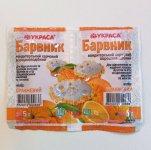 Краситель сухой пищевой Украса - Оранжевый 5 грамм