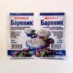 Пищевой краситель Украса - Синий 5 грамм