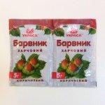 Пищевой краситель Украса - Коричневый 5 грамм