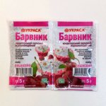 Краситель сухой пищевой Украса - Вишневый 5 грамм